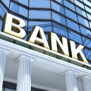 Банки Темрюка