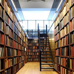 Библиотеки Темрюка