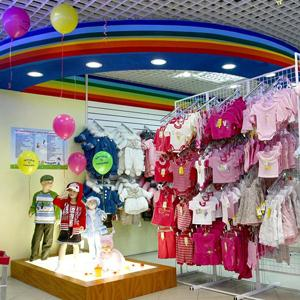 Детские магазины Темрюка