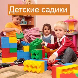Детские сады Темрюка