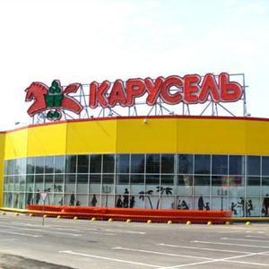 Гипермаркеты Темрюка