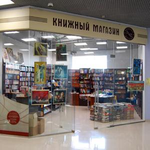 Книжные магазины Темрюка