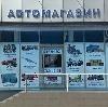 Автомагазины в Темрюке