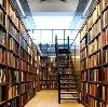 Библиотеки в Темрюке