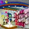 Детские магазины в Темрюке