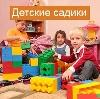 Детские сады в Темрюке