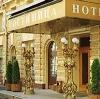 Гостиницы в Темрюке