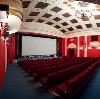 Кинотеатры в Темрюке