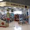 Книжные магазины в Темрюке