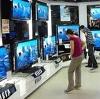 Магазины электроники в Темрюке