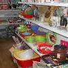 Магазины хозтоваров в Темрюке