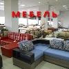 Магазины мебели в Темрюке