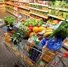 Магазины продуктов в Темрюке