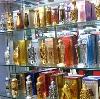 Парфюмерные магазины в Темрюке