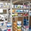 Строительные магазины в Темрюке
