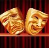 Театры в Темрюке