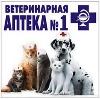 Ветеринарные аптеки в Темрюке
