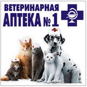 Ветеринарные аптеки Темрюка